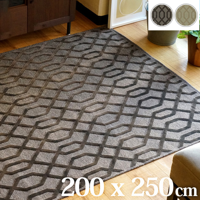 PA625-RUG PA625-ラグ 200×250cm 2カラー BR/BE