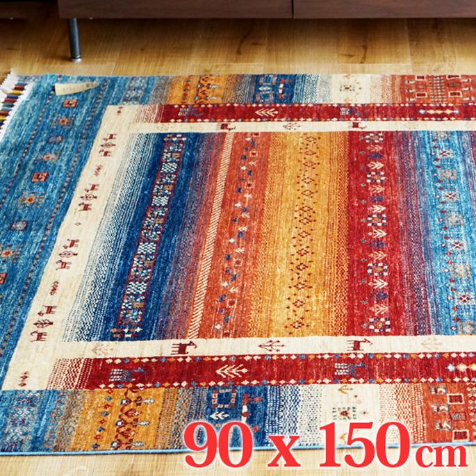 アフガニスタン手織緞通 AF-D1-RUG 90x150cm