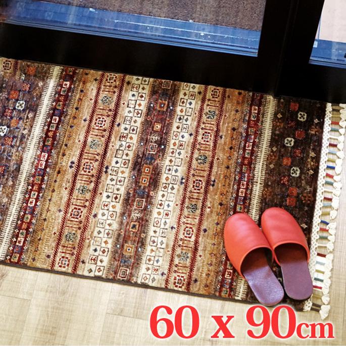 アフガニスタン手織緞通 AF-D2-MAT 60x90cm