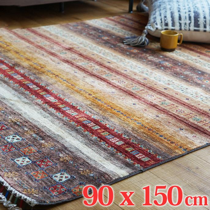アフガニスタン手織緞通 AF-D2-RUG 90x150cm
