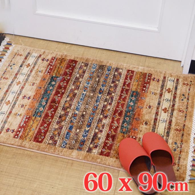 アフガニスタン手織緞通 AF-D3-MAT 60x90cm