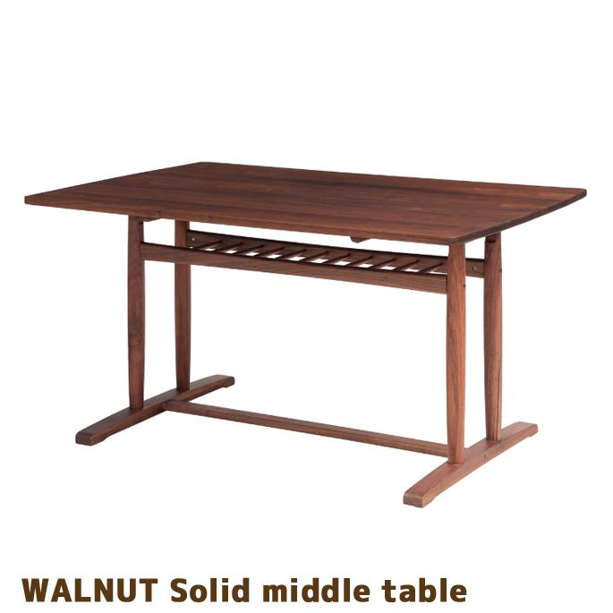 WALNUT Solid Middle Table ウォールナットソリッドミドルテーブル 送料無料 LDコーディネート リビング ダイニング 無垢材 カフェスタイル Solid Wood series ソリッドウッドシリーズ カラー
