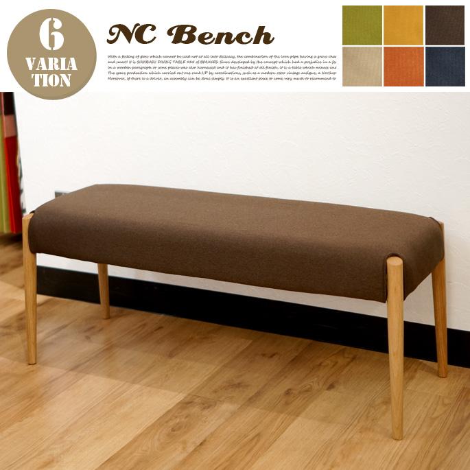 NC BENCH(NCベンチ) ベンチ 送料無料