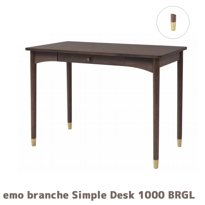 emo simple desk 1000 エモ シンプルデスク1000(脚部金具付き) EMT-3055BRGL