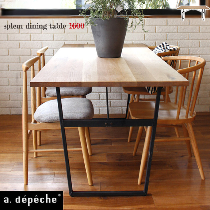 アデペシュ a depeche スプレム ダイニング テーブル 1600 splem dining table 1600 SPM-DNT-1600 オーク無垢材家具 アイアン 食卓テーブル レトロビンテージ インダストリアル 西海岸 スタイリッシュ 【送料無料】