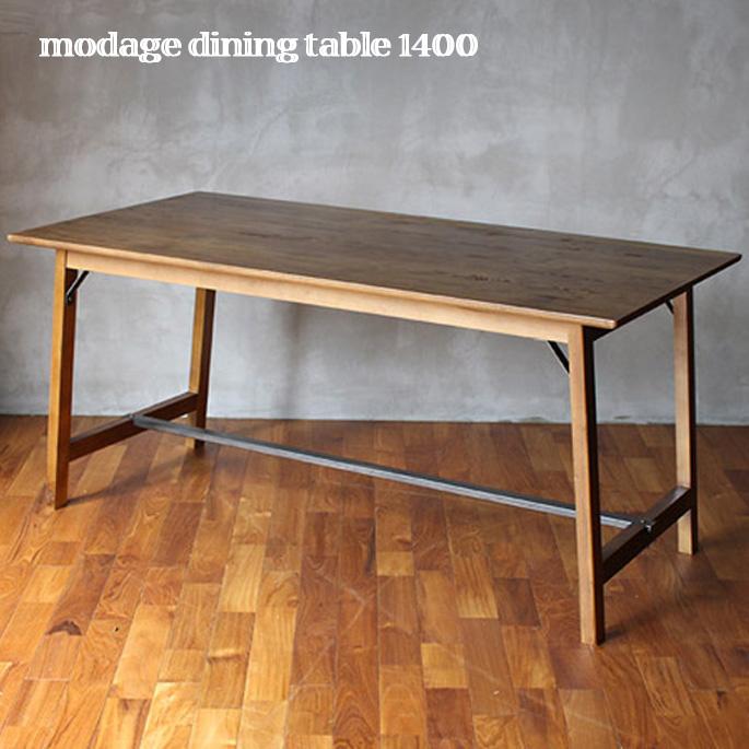 【送料無料】 ダイニングテーブル 140×80×73cm モダージュダイニングテーブル1400 modage dining table 1400 MDG-DNT-1400 アデペシュ a depeche 天然木 食卓テーブル パイン材 スチール 金属 西海岸 カフェ風 新生活 引越