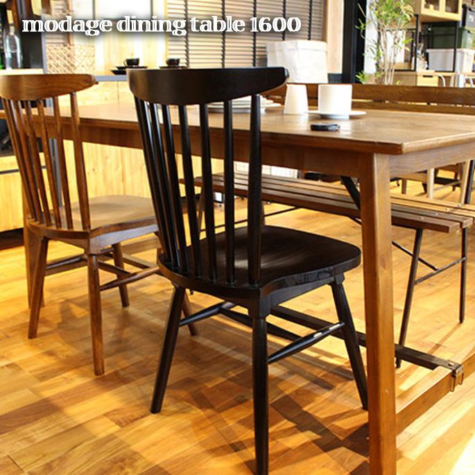 【送料無料】 ダイニングテーブル 160×80×73cm モダージュダイニングテーブル1600 modage dining table 1600 MDG-DNT-1600 アデペシュ a depeche 天然木 食卓テーブル パイン材 スチール 金属 西海岸 カフェ風 新生活 引越