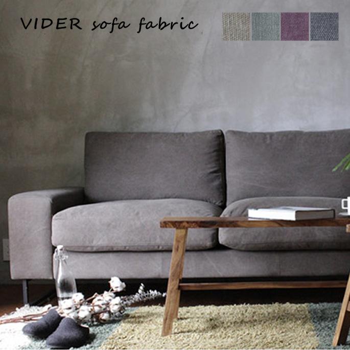 アデペシュ a depeche ヴィデル ソファ ファブリック VIDER sofa fabric VDR-SFA-FBC アイアン 三人掛けソファー 3人掛けリビングチェア レトロビンテージ インダストリアル 西海岸 メンズライク 送料無料