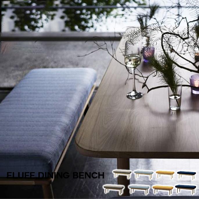 シーヴ SIEVE fluff dining bench フラッフダイニングベンチ SVE-DB005 スタイリッシュ ナチュラルモダン コンパクト家具 西海岸 【送料無料】