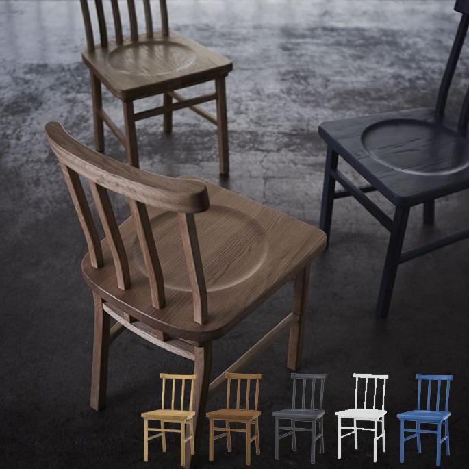 シーヴ SIEVE merge dining chair マージ ダイニングチェア 4本背 SVE-DC003F スタイリッシュ ナチュラルモダン コンパクト家具 西海岸 【送料無料】