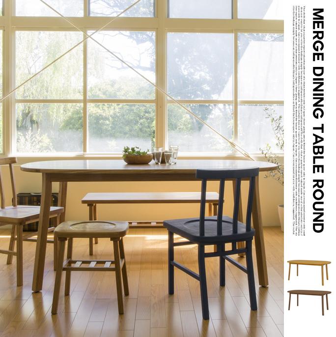 シーヴ SIEVE merge dining table round マージダイニングテーブル ラウンド SVE-DT003R スタイリッシュ ナチュラルモダン コンパクト家具 西海岸 【送料無料】