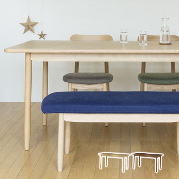 シーヴ SIEVE saucer dining table Msize ソーサー ダイニングテーブル Mサイズ SVE-DT004M スタイリッシュ ナチュラルモダン コンパクト家具 西海岸 【送料無料】