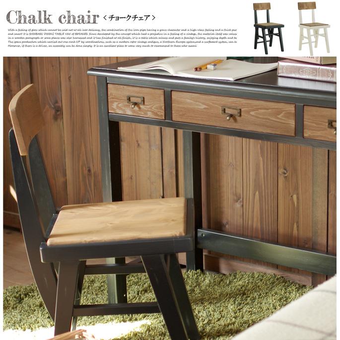 nora mam チョークチェア Chalk chair チェア 椅子 幅30cm ノラ マム 食卓イス ツートーン バイカラー 木目 カントリー ナチュラル おしゃれ 北欧 カフェ風フレンチスタイル