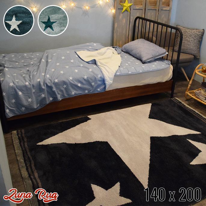 ラグ 幅1400mm ルナ Luna rug 140x200 モリヨシ MORIYOSHI グレー ネイビーマット 絨毯 じゅうたん カーペット シャギーラグ ホットカーペットカバー対応 ヴィンテージ レトロ 西海岸 スター 星モチーフ 子供部屋
