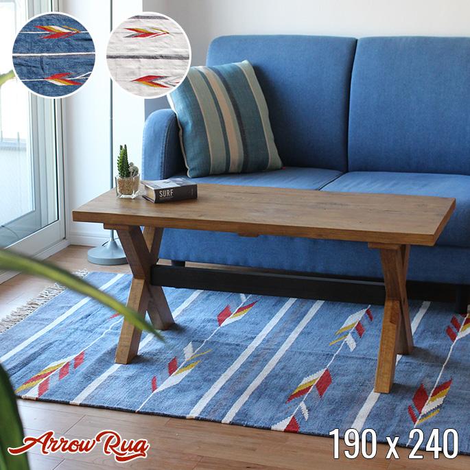 ラグ アロー ラグ Arrow rug 190x240 MR1725 モリヨシ MORIYOSHI WH NVマット 絨毯 じゅうたん カーペット 平織 ホットカーペットカバー対応 オールシーズン対応 ヴィンテージ レトロ インダストリアル 西海岸 おしゃれ