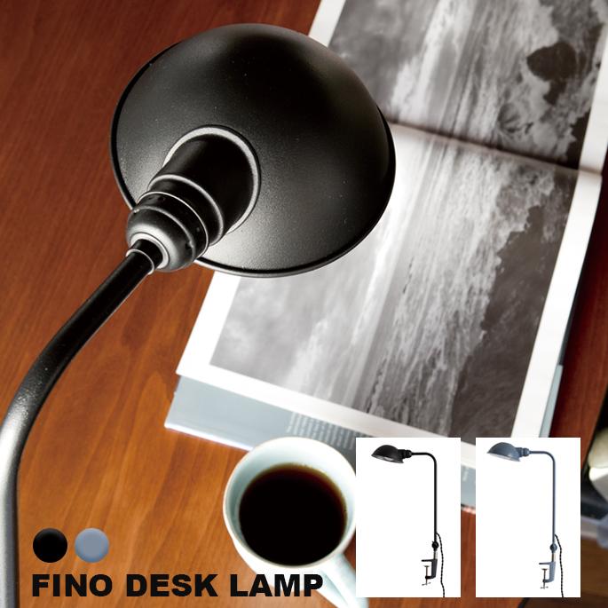 送料無料 デスクライトフィーノ デスク ランプ FINO DESK LAMP ハモサ HERMOSA FP-005BK VGY照明 テーブルスタンド ライト E26 40W LED対応 ヴィンテージ レトロ アンティーク風 インダストリアル おしゃれ 男前インテリア