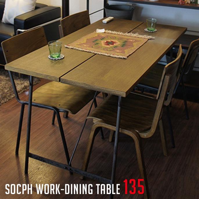 ソコフ ワークダイニングテーブル socph work dining table 1350 SCP-WDT-1350 アデペシュ a.depeche アッシュ材 デスク 机 木製家具 スチール 西海岸 アメリカンビンテージ 送料無料