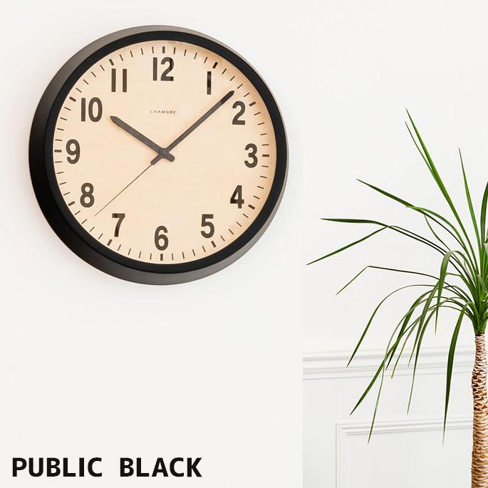 壁掛け時計 パブリック ブラックPUBLIC BLACK CH-027BKブラックウォールクロック 時計 かけ時計 電波時計ウッド調 木目 木製 スイープムーブメント 電波 日本製レトロ ブリティッシュ おしゃれ お祝い プレゼント 新築