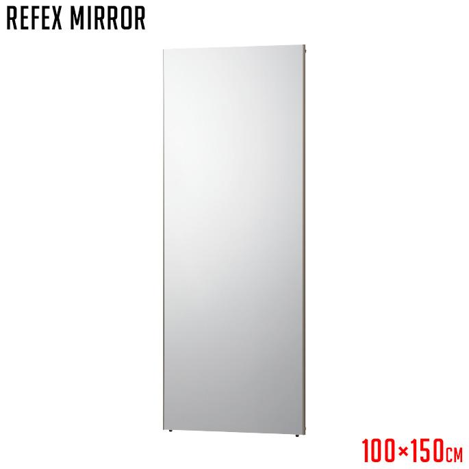 ミラー 鏡 幅1000mm リフェクスミラー REFEX MIRROR 100×150cm ジェイ フロント J.FRONT RM-1 明るい 割れない 超軽量ミラー 西海岸 ヴィンテージ