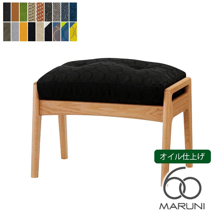 マルニ60 MARUNI60 マルニ木工 ソファ オークフレームチェア(oak frame chair) オットマン オイル仕上げ チェア アームチェア 椅子 ファブリック ビニール レザー オーク ナラ 無垢材 木製 みやじま ヴィンテージ 北欧 レトロ 送料無料