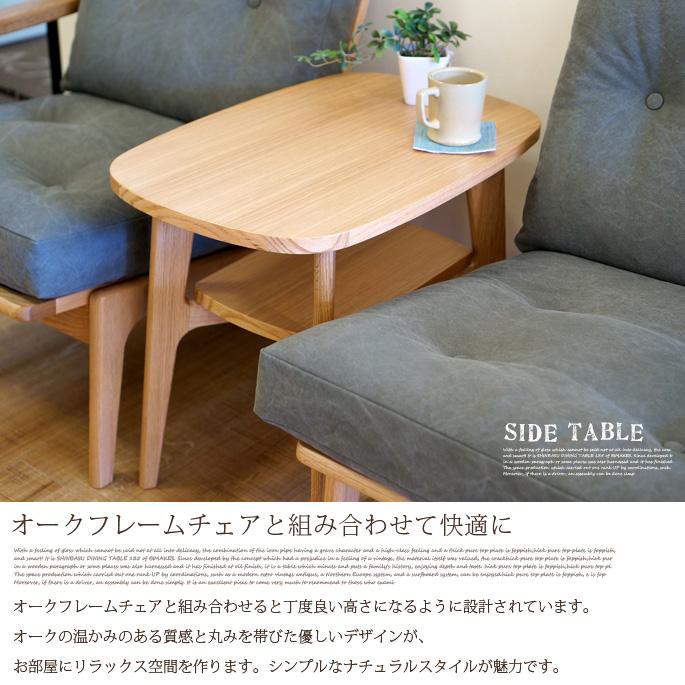 マルニ60 MARUNI60 マルニ木工 ローテーブル オークフレームテーブル(oak frame table) サイドテーブル ウレタン樹脂塗装 ナイトテーブル オーク ナラ 無垢材 木製 みやじま ヴィンテージ 北欧 レトロ
