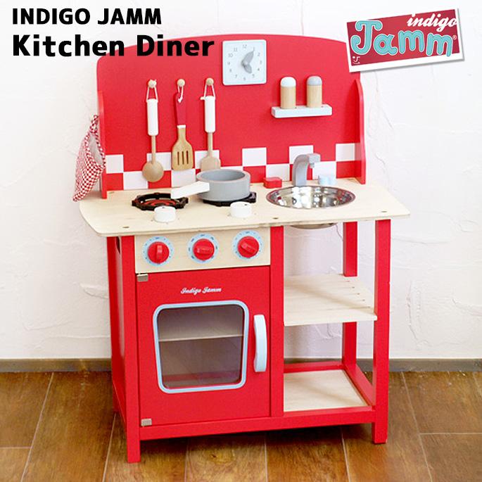 送料無料 玩具 幅760mm キッチンダイナー インディゴジャム INDIGO JAMM IN-KIJ10051 ままごと おもちゃ キッチン 木のおもちゃ 知育玩具 女の子 誕生日 ギフト プレゼント 天然木ヨーロッパ
