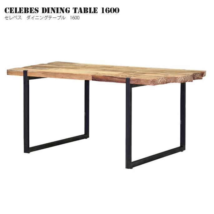 幅1600mm セレベスダイニングテーブル 1600 CELEBES DINING TABLE 1600 アスプルンド ASPLUND 133294 チーク古材 アイアン 組み立て式