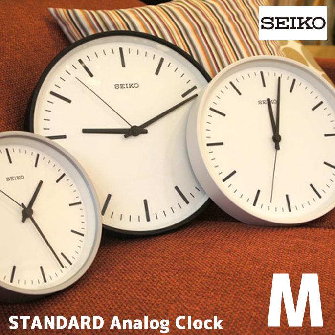 洗練されたデザインとSimple Is Best の高質感クロック! スタンダードアナログクロックM(STANDARD Analog Clock M) KX309K/W/S 掛時計 セイコー(SEIKO) 全3色(ブラック/ホワイト/シルバー) 送料無料