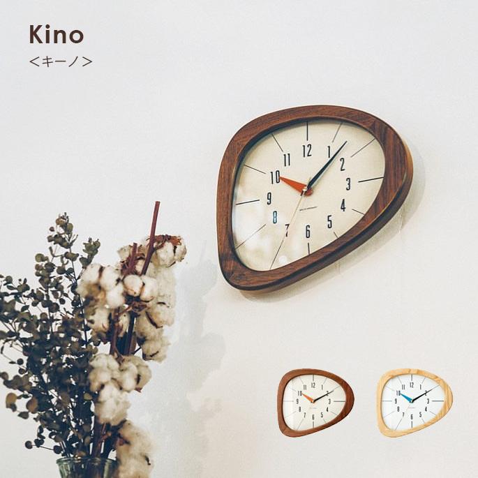 壁掛け時計 キーノ Kino インターフォルム INTERFORM CL-3881 NA BN ウォールクロック 時計 かけ時計 木製 木目 スイープムーブメントヴィンテージ レトロ おしゃれ ミッドセンチュリー 西海岸