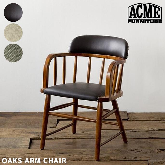 チェア オークス アームチェア OAKS ARM CHAIR アクメ ファニチャー ACME Furniture IVORY KHAKI BLACKダイニングチェア 椅子 西海岸 カリフォルニア ビンテージ