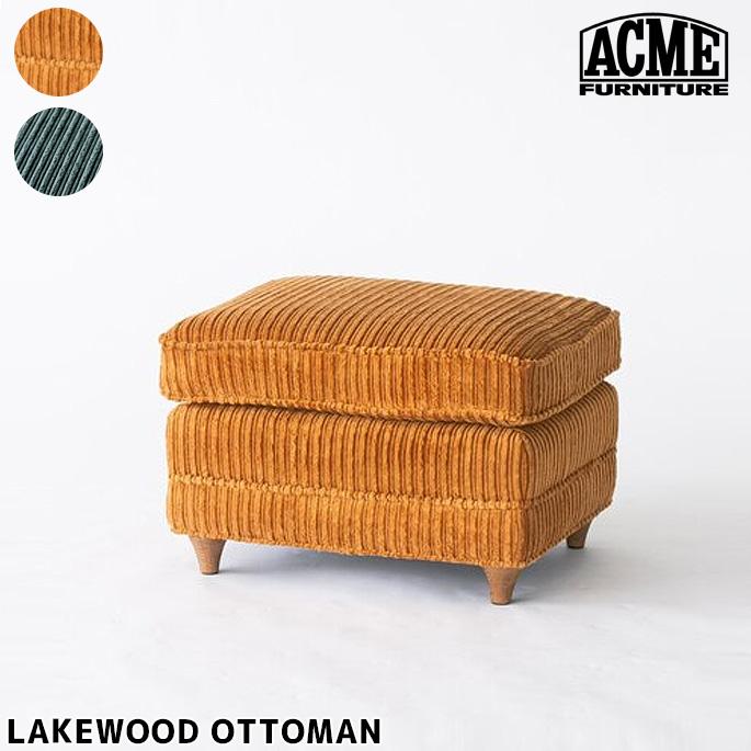 オットマン レイクウッドオットマン LAKEWOOD OTTOMAN アクメ ファニチャー ACME Furniture マスタード ブルーグレースツール OAK 西海岸 カリフォルニア ビンテージ