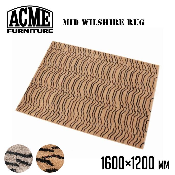 ラグ 幅1600mm ミッドウィルシェアラグ 1600×1200 MID WILSHIRE RUG 1600×1200 アクメ ファニチャー ACME Furniture 19013970001970 絨毯 じゅうたん カーペット 西海岸 カリフォルニア ヴィンテージ カフェ風 おしゃれ