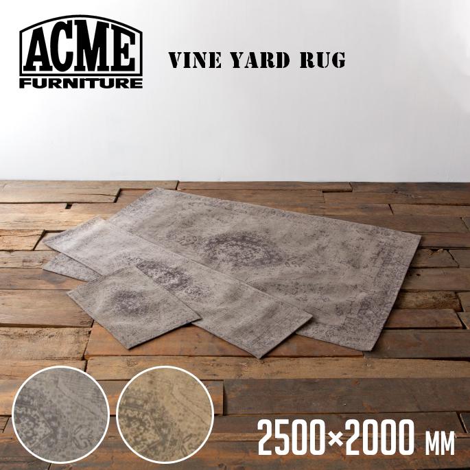 ラグ 幅2500mm ヴァインヤード ラグ 2500×2000 VINE YARD RUG 2500×2000 アクメ ファニチャー ACME Furniture 18013970001570 絨毯 じゅうたん カーペット 西海岸 カリフォルニア ヴィンテージ カフェ風 おしゃれ