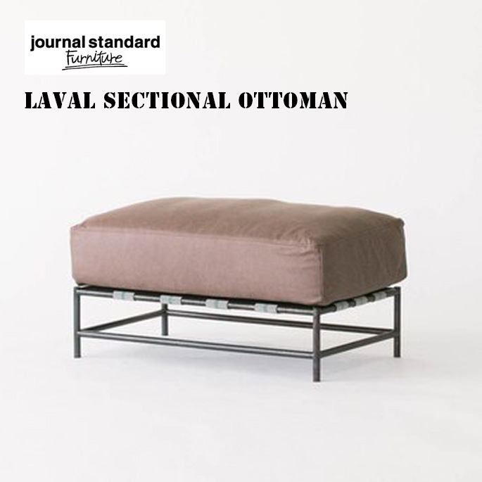 オットマン ラバル セクショナルオットマン レザーテックスLAVAL SECTIONAL OTTOMAN LEATHERTEXジャーナル スタンダード ファニチャー jurnal standard Furniture 19700960001570 スツール西海岸 カリフォルニア ビンテージ
