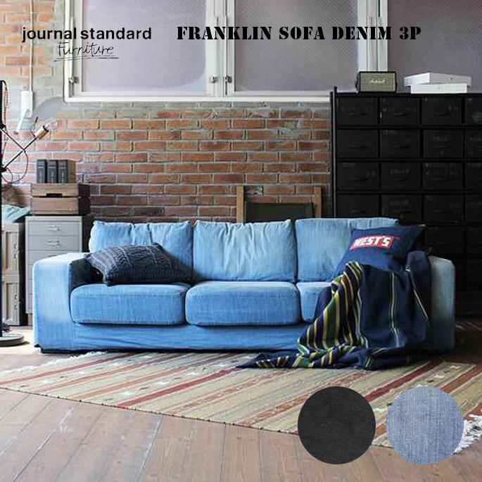 ソファ フランクリン ソファ デニム 3P FRANKLIN SOFA Denim 3P ジャーナル スタンダード ファニチャー journal standard Furniture 18700960003670 3人掛けソファ デニムソファヴィンテージ 男前 おしゃれ カバーリング