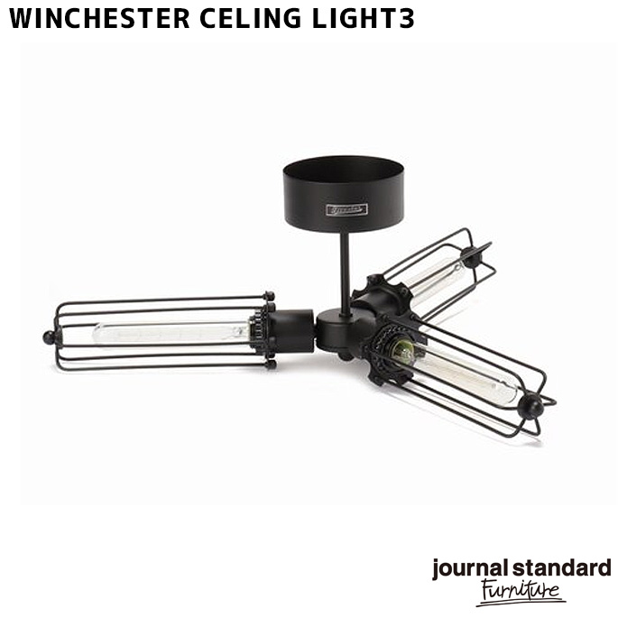 照明 ウィンチェスターシーリングライト 3 WINCHESTER CEILING LIGHT 3 ジャーナルスタンダードファニチャー journal standard Furniture 19017960000370 ライト シーリングライト LED対応 西海岸 ビンテージ インダストリアル