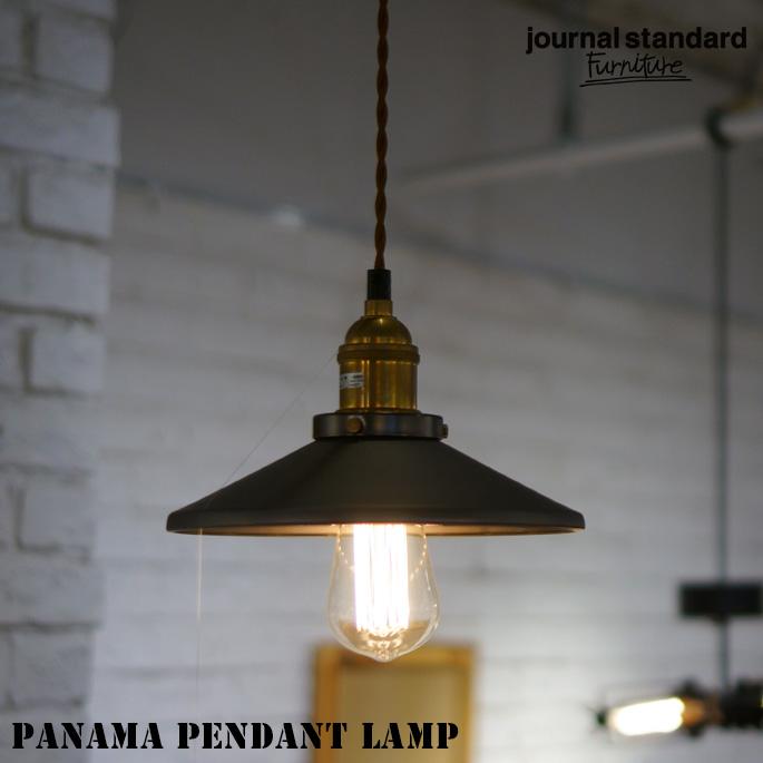 照明 パナマ ペンダントランプ PANAMA PENDANT LAMP ジャーナル スタンダード ファニチャー journal standard Furniture 照明 天井照明 ガラス アイアン E26 LED対応 ヴィンテージ シンプル おしゃれ カフェ風