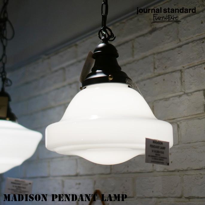 照明 マジソン ペンダントランプ MADISON PENDANT LAMP ジャーナルスタンダードファニチャー journal standard Furniture ペンダントランプ E26 LED対応 おしゃれ シンプル ヴィンテージ カフェスタイル
