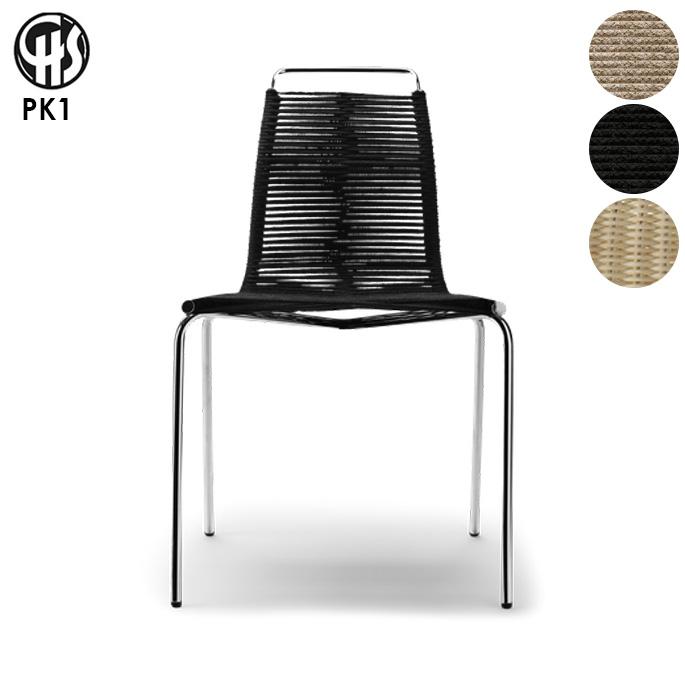 チェア PK1 カールハンセン&サン CARL HANSEN&SON ステンレス クロム Wicker フラッグハリヤードダイニングチェア 椅子 1人掛け ポール・ケアホルム デザイナーズチェア 正規品 北欧 ナチュラル