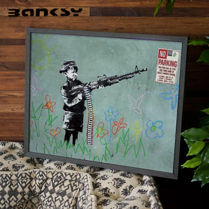 アート No Parking バンクシー Banksy IBA-61738 絵画 アートフレーム 風刺画 ストリートアート 路上芸術 オークション イギリス ロンドン 芸術 オシャレ 530×430×32mm 英国 UK ダークユーモア ブラックジョーク ステンシル技法
