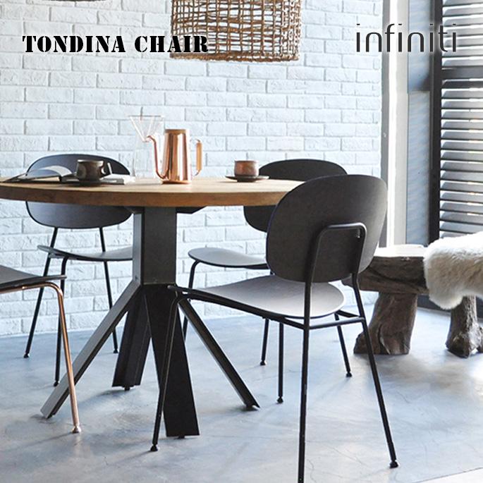 チェア 高品質 新作 トンディーナ チェアー TONDINA CHAIR アスプルンド イタリア製 シンプル ASPLUND 29801 ブラックマット おしゃれ