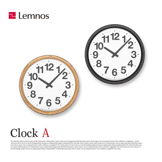 時計 クロックA Clock A レムノス Lemnos YK-19-13 ナチュラル ブラック掛け時計 ウォールクロック デザイン時計 壁掛け時計 SKPムーブメント ウッド調 木目 木製 電波 北欧 西海岸 新築祝い 引っ越し祝い 結婚祝い