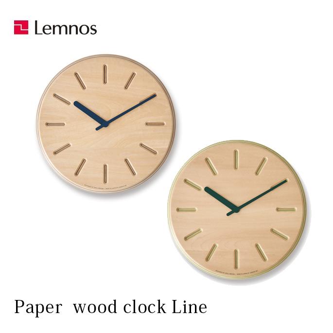 掛け時計 ペーパーウッドクロック ライン Paper wood clock line タカタレムノス Lemnos DRL19-06/line ネイビー グリーン時計 ウォールクロック 壁掛け時計 ヴィンテージ レトロ 北欧 おしゃれ 男前インテリア ナチュラル