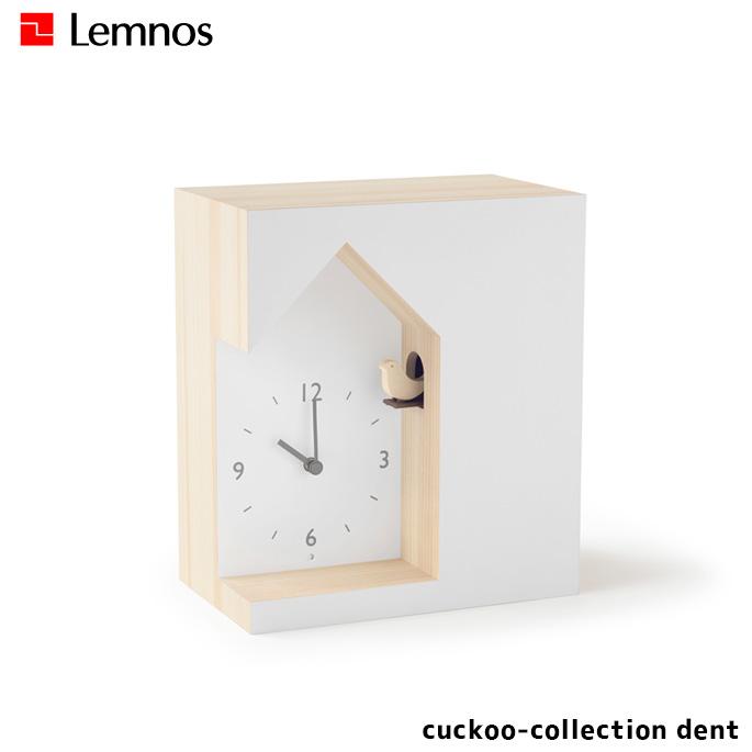 時計 カッコーコレクション デント cuckoo collection dent タカタレムノス TAKATA Lemnos NL19-03 カッコー時計 置時計 音量調整 ライトセンサー 鳩時計 北欧 ナチュラル