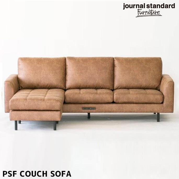 ソファ ピーエスエフ カウチ ソファ PSF COUCH SOFA ジャーナル スタンダード ファニチャー jurnal standard Furniture 19700960002070 L字ソファ 3人掛けソファ スツール 2口コンセント USBポート インダストリアル 西海岸 おしゃれ