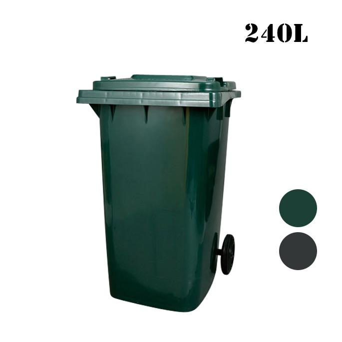ゴミ箱 プラスチックトラッシュカン 240リットル PLASTIC TRASH CAN 240L ダルトン DULTON PT240 Green Grayトラッシュカン ごみ入れ 蓋付き 屋外 ダストボックス おしゃれ カジュアル アメリカン レトロ