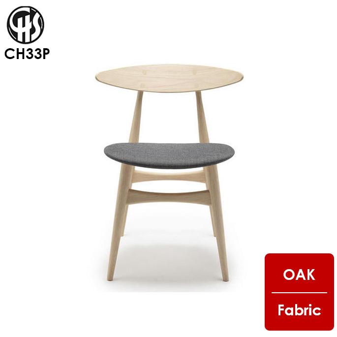 チェア CH33P カールハンセン Carlhansen&son オーク ダイニングチェア 椅子 ファブリック座面 ハンス・J・ウェグナー デザイナーズチェア 正規品 北欧 ナチュラル
