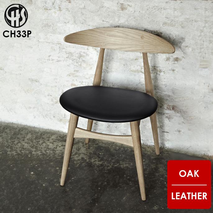 チェア CH33P カールハンセン Carlhansen&son オーク ダイニングチェア 椅子 レザー座面 ハンス・J・ウェグナー デザイナーズチェア 正規品 北欧 ナチュラル