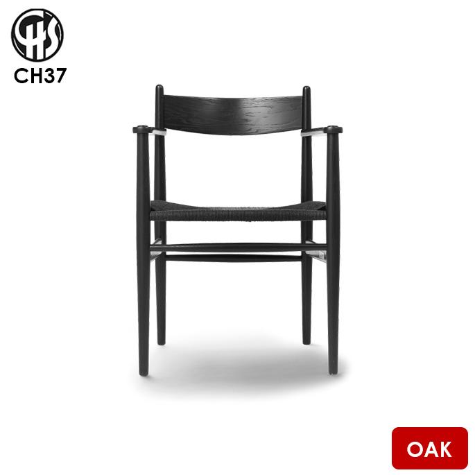 チェア CH37 カールハンセン Carlhansen&son オーク ダイニングチェア 椅子 ナチュラルペーパーコード ブラックペーパーコード ハンス・J・ウェグナー デザイナーズチェア 正規品 北欧 ナチュラル