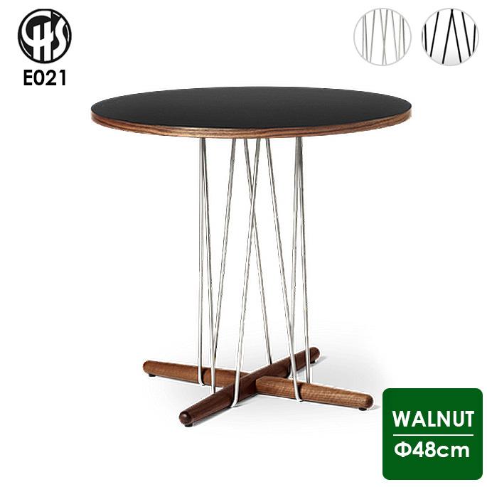 テーブル E021 EMBRACE LOUNGE TABLE 48cm カールハンセン&サン CARL HANSEN&SON WALNUT ウォルナット エンブレイス ラウンジテーブル 机 イーオス デザイナーズテーブル 正規品 北欧 ナチュラル ラッカー オイル